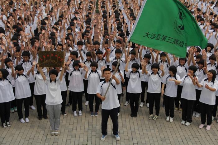 大洼县高级中学